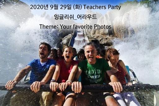 your_photos.jpg